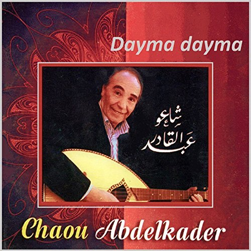 music abdelkader chaou