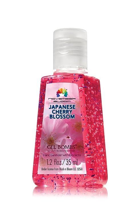 November Bloom Japanese Cherry Blossom Hand Sanitizer Under
