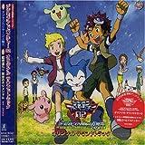 Digimon Adventure 02 (Part 1 Digimon Hurricane Touchdown!! Part 2 Supreme Evoluton!! The Golden Digimentals Sound Track) by Various Artists