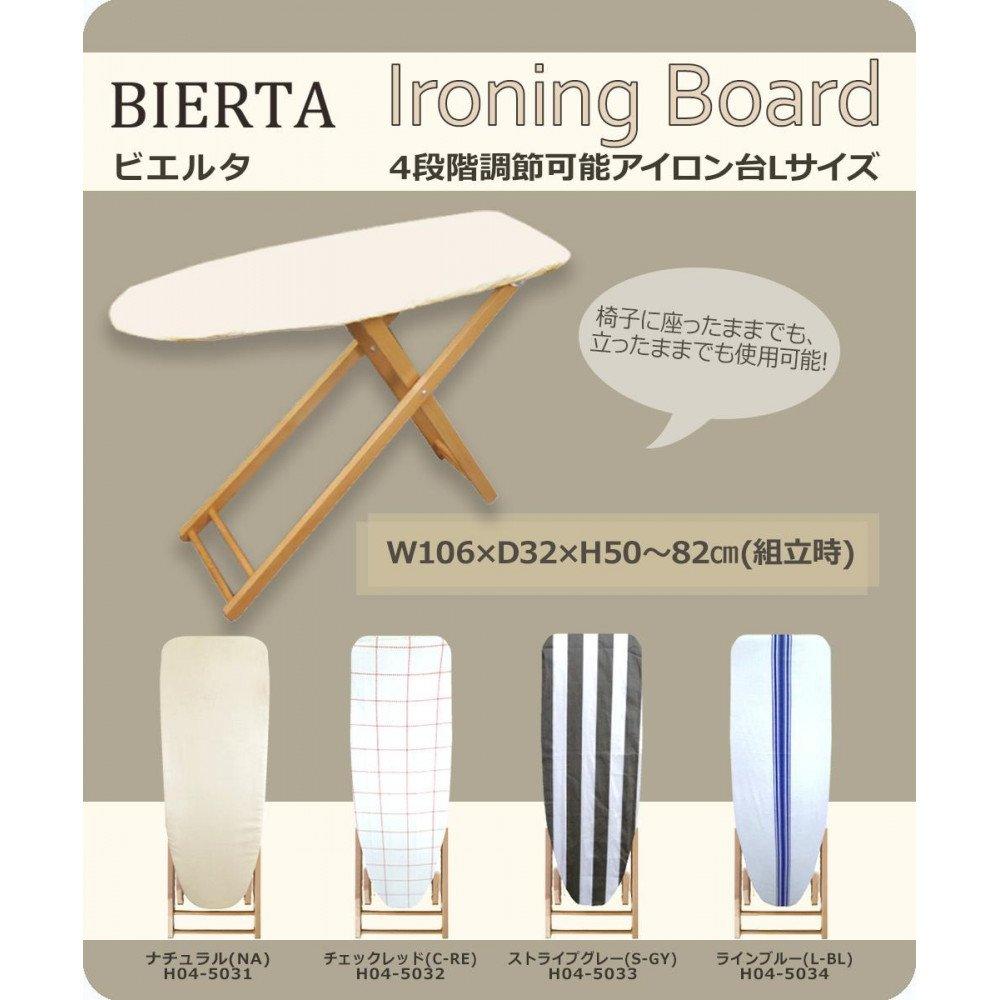 グローバルアロー アイロン台 チェックレッド 約W106×D32cm BIERTA Ironing Board L C-RE H04-5032 B07B25BFDX