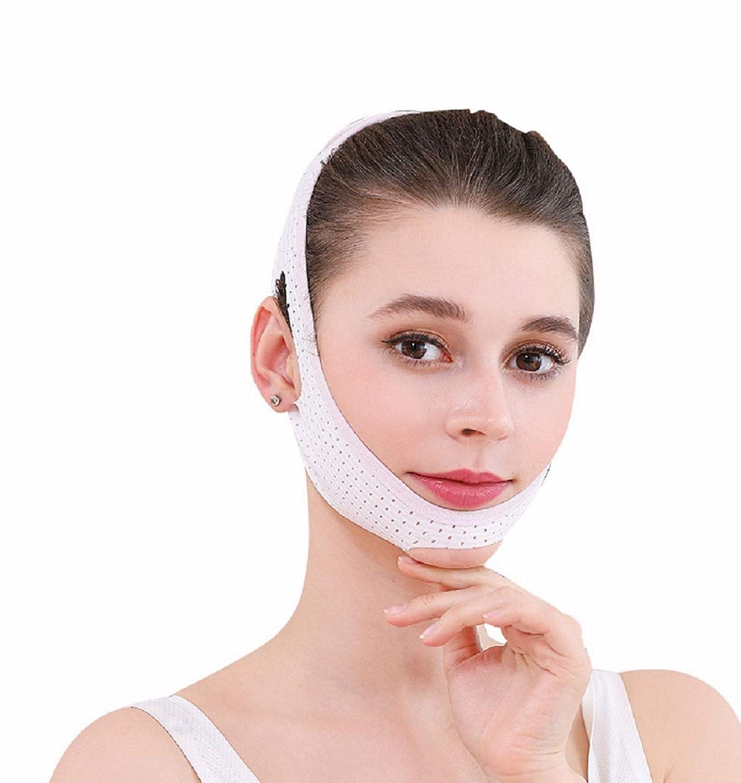 V Line Lifting Chin Strap for Women Eliminates Sagging Skin Lifting Firming Anti Aging .Facial Slimming Strap, Pain-Free Face-Lifting Bandage : Beauty