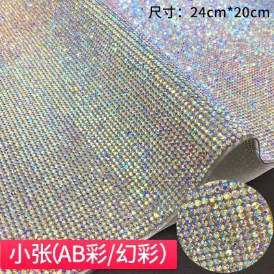 Pukido Pink Bling Rhinestone Sticker Sheets Luxurious Phone case Decor Self Adhesive Scrapbooking Sticker Shoes Decoration 2420cm - (Color: l) by Pukido