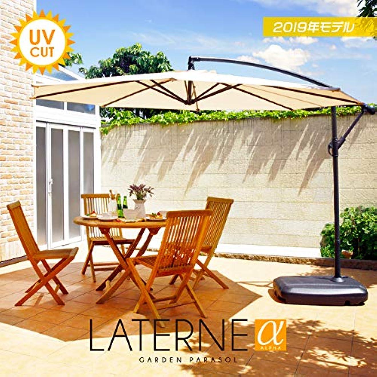 記念環境に優しい悪の山善(YAMAZEN) ガーデン テーブル 折りたたみ チーク材 幅60cm IOT-60