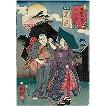 UKIYOE Japan Serie005: Elegantes Ukiyo-e druckt KUNIYOSHI (UKIYOE Japan Serie006) (German Edition)