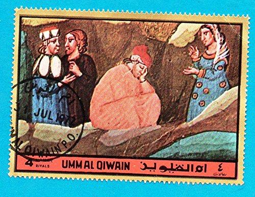 United Arab Emirates (used) Postage Stamp Easter 1975 ()