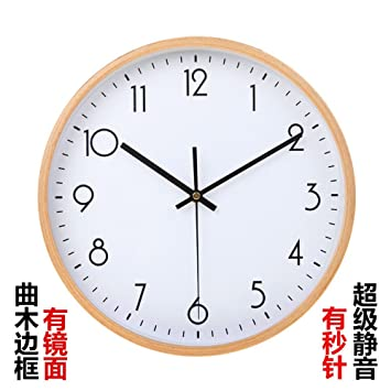 MSAJ Reloj de Pared Digital silencioso de Reloj de salón de Madera Maciza / 30 cm: Amazon.es: Hogar