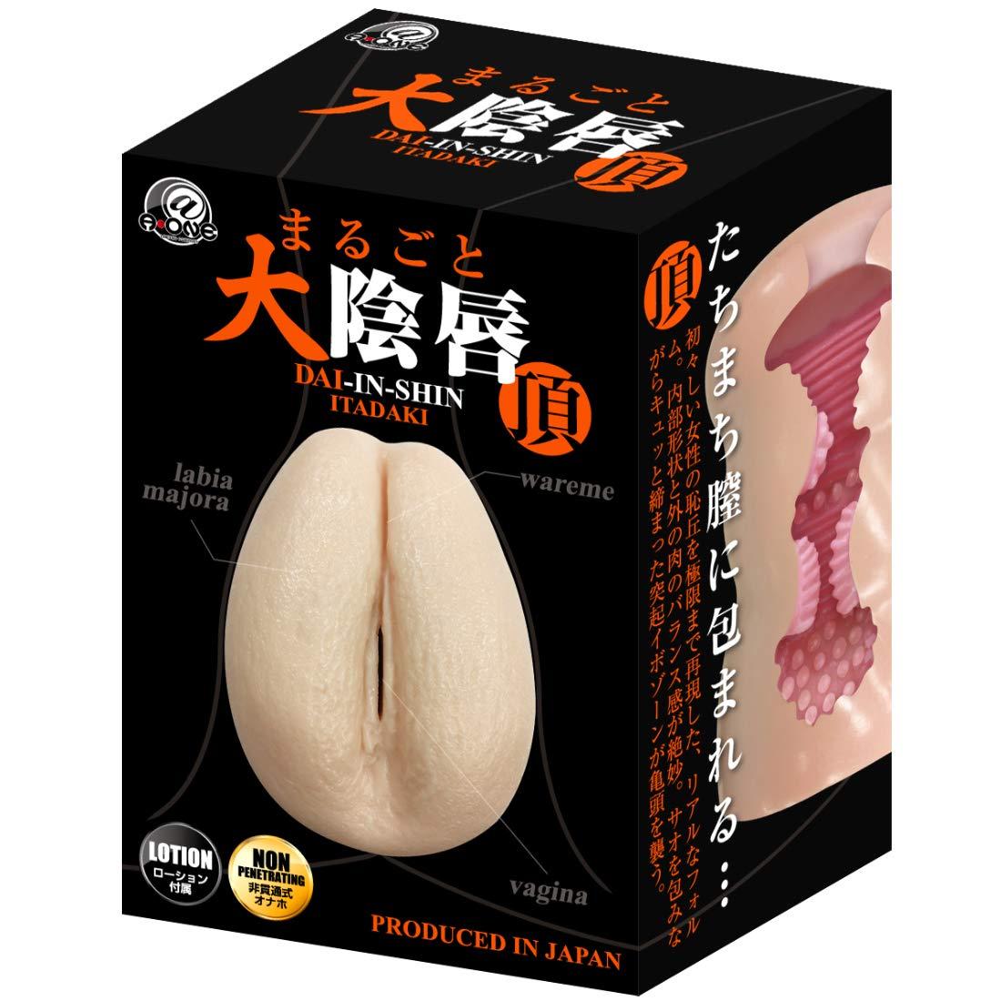 日本A-ONE 完美大陰唇 頂
