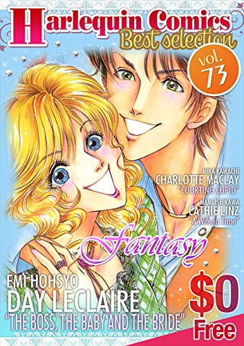 [Free] Harlequin Comics Best Selection Vol. 73