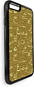 Arabic colored letters Printed Case for iPhone 6 Plus