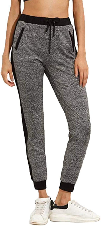 Pagacat Women Casual Patchwork Drawstring Elastic Waist Long Yoga Pants Active Pants