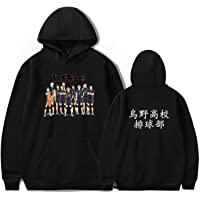 SXTQFDC Anime Volleyball Haikyuu Hoodie Unisex Karasuno Team Haikyu Costume Sweater Jacket