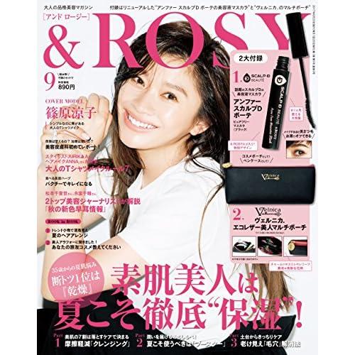 &ROSY 2017年9月号 画像