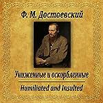 Unizhennye i oskorblennye   Fyodor Dostoevsky