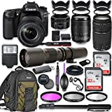 Canon EOS 80D DSLR Camera with 18-135mm USM Lens Bundle + Canon EF 75-300mm III Lens, Canon 50mm f/1.8 and 500mm Preset Lens + Canon Backpack + 64GB Memory + Monopod + Professional Bundle