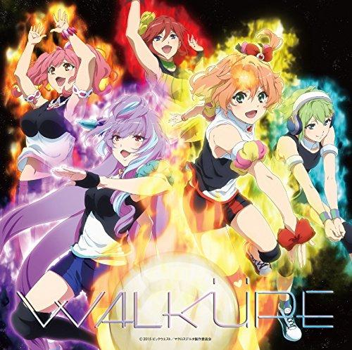 ワルキューレ / Walkure Attack![DVD付初回限定盤]