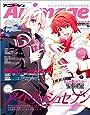 Animage(アニメージュ) 2018年 08 月号 [雑誌]