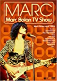マーク・ボラン / マーク・TV・ショー「MARC」 [DVD]