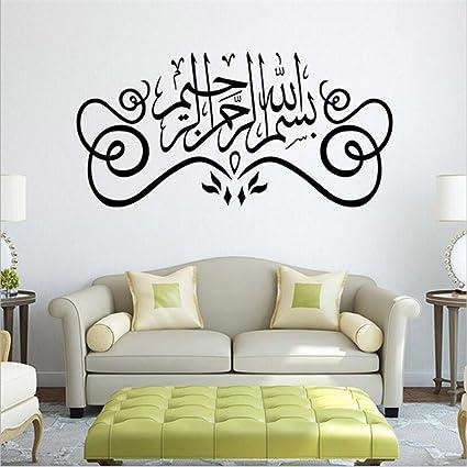 Amtoodopin Islamic Wall Stickers Muslim Arabic Wall Decal Home Decorations  Mosque PVC Decor God Allah Quran Art Mural (4#)