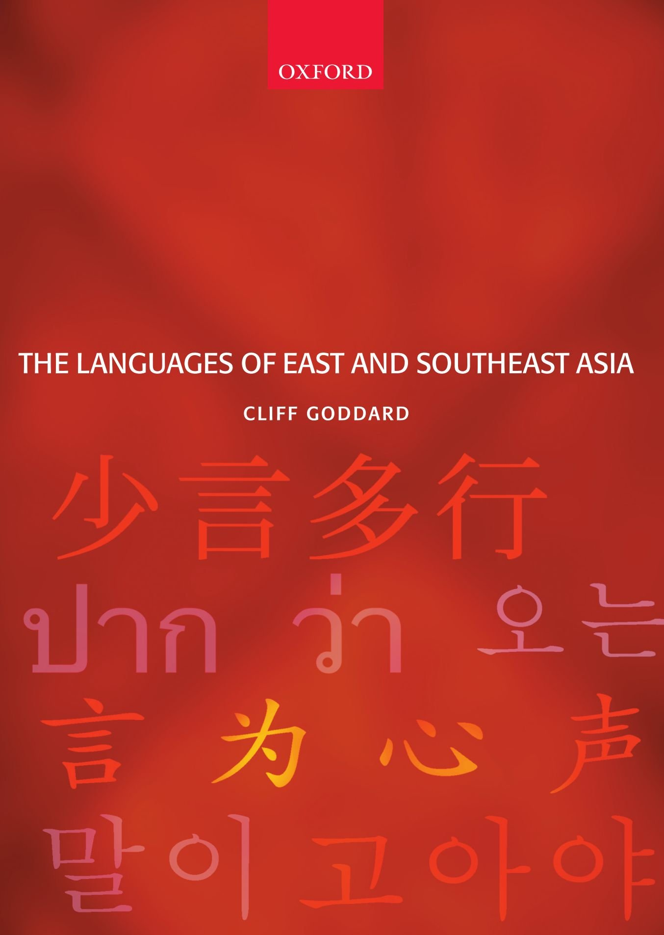 The Languages of East and Southeast Asia: An Introduction by Oxford University Press