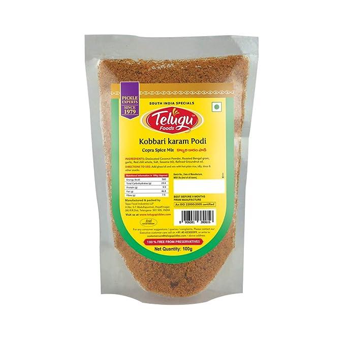 Telugu Foods Copra Spice Mix Powder(100gms): Amazon in