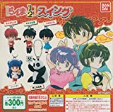 Ranma 1/2 swing all five set Mini