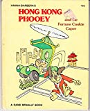 img - for Hong Kong Phooey and The Fortune Cookie Caper (Hanna-Barbera's Hong Kong Phooey) book / textbook / text book