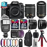 Holiday Saving Bundle for D7500 DSLR Camera + 55-200mm VR II Lens + AF-P 18-55mm + 6PC Graduated Color Filter + 2yr Extended Warranty + 32GB Class 10 Memory + Backpack + 16GB - International Version