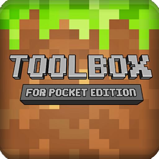 Toolbox Master for PE (Premium Edition)