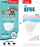 (Pack of 11) KF94 KIDS Face Mask Made in Korea Respirator Protective Disposable Dust Covers (Children, Youth) Good Day…