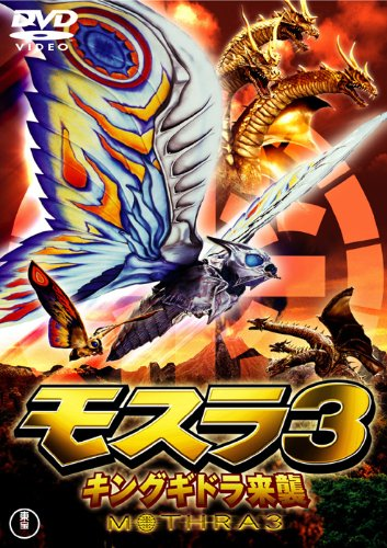 Top 6 best rebirth of mothra 3 dvd: Which is the best one in 2020?