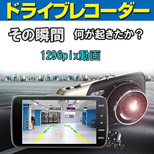 ドライブレコーダー オーバーヘッドコンソール型 G-センサー&動体検知 フルHD高画質 ドライブレコーダーDVR-R8-L60823 B01LS0HJAE