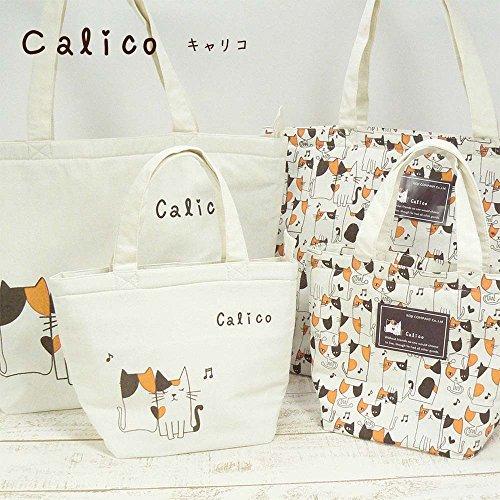 Koji Company Calico Cooler Borsa Calico Cat Size L Tipo B Borse da picnic 184163