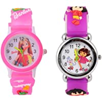 Shocknshop Analogue White Dial Boy's and Girl's Wrist Watch (Multicolour) - Pack of 2