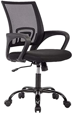 Office Chair Ergonomic Desk Chair Mesh - Budget-Friendly