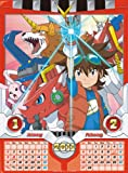 Digimon Xros Wars 2011 Calendar Large 16.5