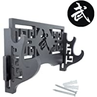 2-Tier Sword Holder Wall Mount Samurai Sword Display Stand Hanger Hollow Out Pattern for Katana Wakizashi and Standard Swords