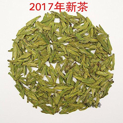 Aseus 2017 former Longjing tea Longjing green tea Green Tea Chuncha roasted Green Tea Ming Chunxiang tea 250g bulk by Aseus-Ltd
