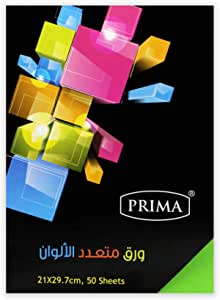 Prima photocopying paper - A4 , Size 21*29.7 CM