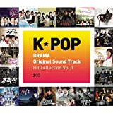 K-Pop Drama Ost Hit Collection 1