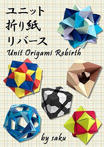 Unit Origami - 6
