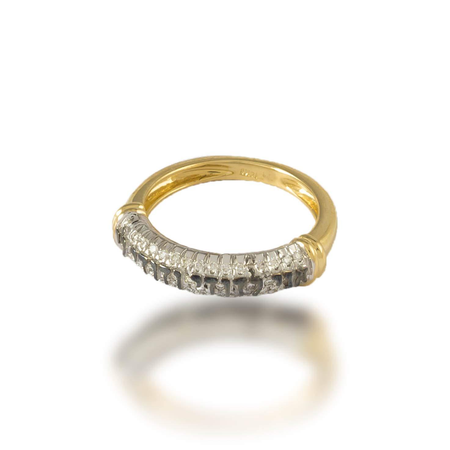 This is an image of Amazon.com: Ani Ledodi Vedodi Li Diamond Ring 43k Yellow Gold Ring