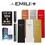 EMILI MINI PLUS エミリミニ プラス おまかせリキッド10本 カートリッジ1本付き 使い捨て EMILI MINI+ (ブラック)
