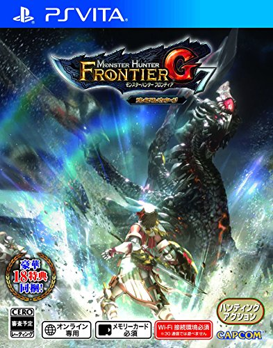 Monster Hunter Frontier G7 Premium Package by Capcom (Image #4)