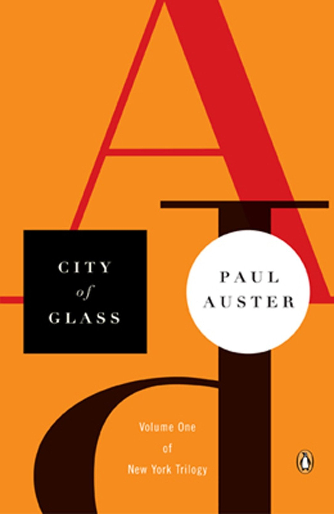 City of Glass (New York Trilogy) ebook