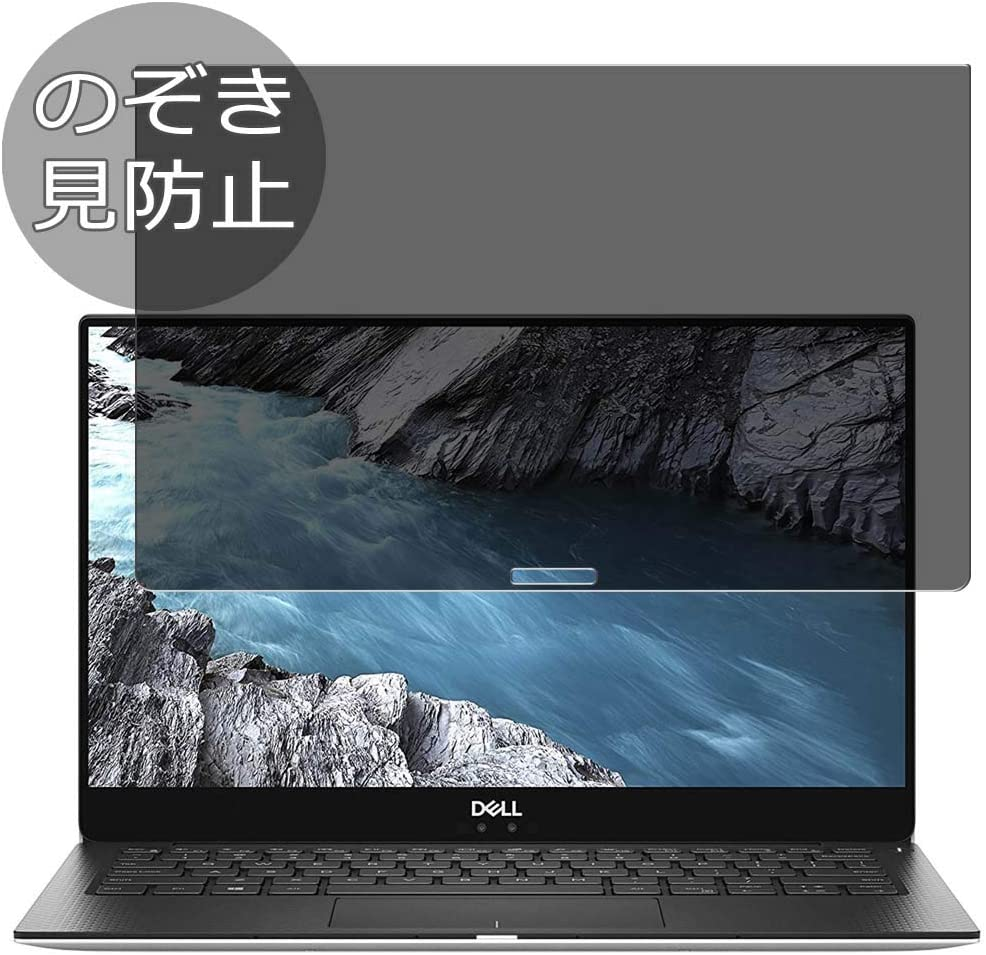 """Synvy Privacy Screen Protector Film Compatible with Dell New XPS 13 9370 2018 13.3"""" Anti Spy Protective Protectors [Not Tempered Glass]"""