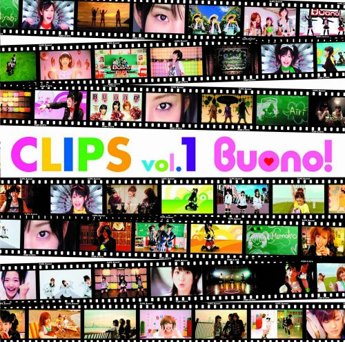 CLIPS vol.1