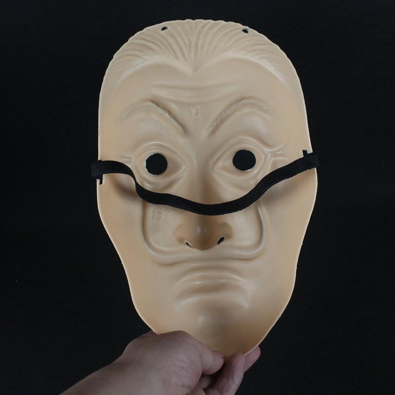 Amazon.com: Kigcos Salvador Dali La Casa De Papel Realistic Mask for Halloween (ABS Maks): Clothing
