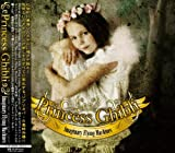 Princess Ghibli by Imaginary Flying Machines (2009-02-17)