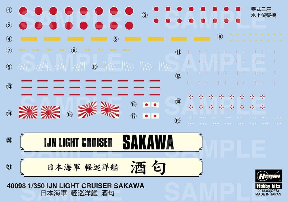 Amazon com: Hasegawa 1/350 IJN Light Cruiser Sakawa Limited edition
