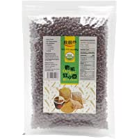 Z- Zhuang Gu Organic Beans with USDA Organic Certification Whole Adzuki Beans (Red Beans, 400g)